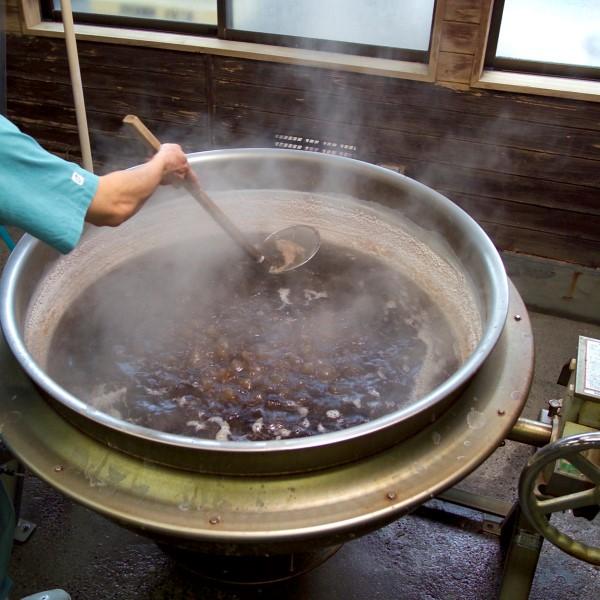 Amabito no Moshio
